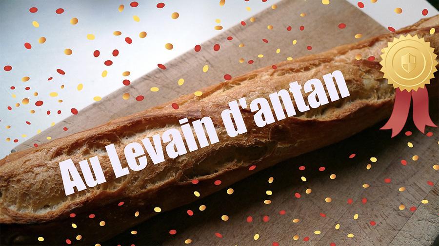 Булочная Au Levain d'Antan , Париж, Франция, Европа
